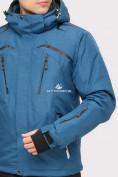 Оптом Куртка горнолыжная мужская голубого цвета 18109Gl в Екатеринбурге, фото 5