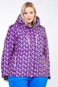Оптом Куртка горнолыжная женская большого размера фиолетового цвета 18112F в Екатеринбурге