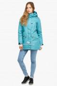 Оптом Куртка парка зимняя женская бирюзового цвета 18113Br в Казани