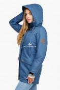 Оптом Куртка парка зимняя женская голубого цвета 18113Gl в Екатеринбурге, фото 3