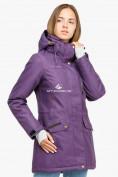Оптом Куртка парка зимняя женская фиолетового цвета 18113F в  Красноярске, фото 2
