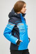 Оптом Женский зимний горнолыжный костюм синего цвета 01856S в  Красноярске, фото 2