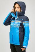 Оптом Женский зимний горнолыжный костюм синего цвета 01856S в  Красноярске, фото 3