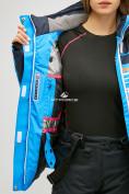 Оптом Женский зимний горнолыжный костюм синего цвета 01856S в  Красноярске, фото 8