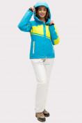 Оптом Костюм горнолыжный женский синего цвета 01811S, фото 4
