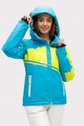Оптом Костюм горнолыжный женский синего цвета 01811S, фото 8