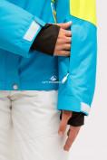 Оптом Костюм горнолыжный женский синего цвета 01811S, фото 9