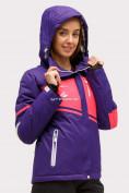 Оптом Куртка горнолыжная женская темно-фиолетового цвета 1811TF в Екатеринбурге, фото 2