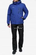 Оптом Костюм горнолыжный мужской синего цвета 018122S в Нижнем Новгороде