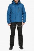Оптом Костюм горнолыжный мужской голубого цвета 018122Gl в Екатеринбурге