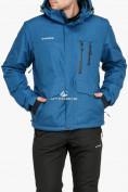 Оптом Куртка горнолыжная мужская голубого цвета 18122Gl в Нижнем Новгороде