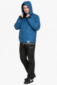 Оптом Куртка горнолыжная мужская голубого цвета 18122Gl в Нижнем Новгороде, фото 7