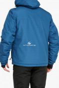 Оптом Куртка горнолыжная мужская голубого цвета 18122Gl в Нижнем Новгороде, фото 2