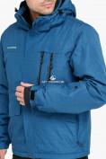 Оптом Куртка горнолыжная мужская голубого цвета 18122Gl в Нижнем Новгороде, фото 3
