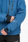 Оптом Куртка горнолыжная мужская голубого цвета 18122Gl в Нижнем Новгороде, фото 4