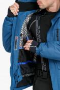 Оптом Куртка горнолыжная мужская голубого цвета 18122Gl в Нижнем Новгороде, фото 6