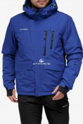Оптом Куртка горнолыжная мужская синего цвета 18122S в Нижнем Новгороде