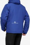 Оптом Костюм горнолыжный мужской синего цвета 018122S в Екатеринбурге, фото 5