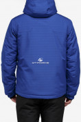 Оптом Куртка горнолыжная мужская синего цвета 18122S в Нижнем Новгороде, фото 6