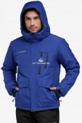 Оптом Куртка горнолыжная мужская синего цвета 18122S в Нижнем Новгороде, фото 4