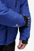 Оптом Куртка горнолыжная мужская синего цвета 18122S в Нижнем Новгороде, фото 7