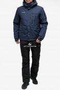Оптом Костюм горнолыжный мужской темно-синего цвета 018122TS в Казани