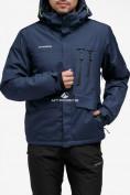 Оптом Костюм горнолыжный мужской темно-синего цвета 018122TS в Казани, фото 2