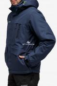Оптом Костюм горнолыжный мужской темно-синего цвета 018122TS в Казани, фото 3