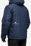 Оптом Костюм горнолыжный мужской темно-синего цвета 018122TS в Казани, фото 4
