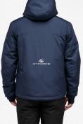 Оптом Костюм горнолыжный мужской темно-синего цвета 018122TS в Казани, фото 5