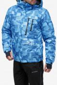 Оптом Костюм горнолыжный мужской синего цвета 018122-1S в Екатеринбурге, фото 4