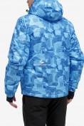 Оптом Костюм горнолыжный мужской синего цвета 018122-1S в Екатеринбурге, фото 3