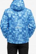 Оптом Костюм горнолыжный мужской синего цвета 018122-1S в Екатеринбурге, фото 5