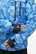 Оптом Костюм горнолыжный мужской синего цвета 018122-1S в Екатеринбурге, фото 6