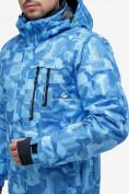 Оптом Костюм горнолыжный мужской синего цвета 018122-1S в Екатеринбурге, фото 8