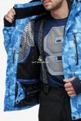 Оптом Костюм горнолыжный мужской синего цвета 018122-1S в Екатеринбурге, фото 10