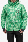 Оптом Куртка горнолыжная мужская зеленого цвета 18122-1Z
