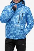 Оптом Костюм горнолыжный мужской синего цвета 018122-1S в Екатеринбурге, фото 2