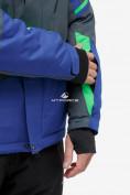 Оптом Куртка горнолыжная мужская серого цвета 18123Sr в  Красноярске, фото 3
