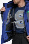 Оптом Куртка горнолыжная мужская серого цвета 18123Sr в  Красноярске, фото 5