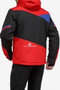 Оптом Костюм горнолыжный мужской красного цвета 018123Kr в Нижнем Новгороде, фото 4