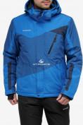 Оптом Куртка горнолыжная мужская синего цвета 18123S в Нижнем Новгороде