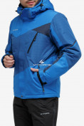 Оптом Куртка горнолыжная мужская синего цвета 18123S в Нижнем Новгороде, фото 3