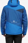 Оптом Куртка горнолыжная мужская синего цвета 18123S в Нижнем Новгороде, фото 4