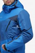 Оптом Куртка горнолыжная мужская синего цвета 18123S в Нижнем Новгороде, фото 5