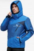 Оптом Куртка горнолыжная мужская синего цвета 18123S в Нижнем Новгороде, фото 6