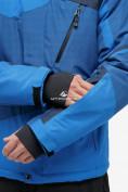 Оптом Костюм горнолыжный мужской синего цвета 018123S в Нижнем Новгороде, фото 9