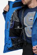 Оптом Костюм горнолыжный мужской синего цвета 018123S в Нижнем Новгороде, фото 10