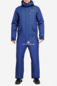 Оптом Комбинезон горнолыжный мужской синего цвета 18126S в Казани