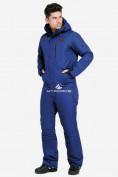 Оптом Комбинезон горнолыжный мужской синего цвета 18126S в Казани, фото 3